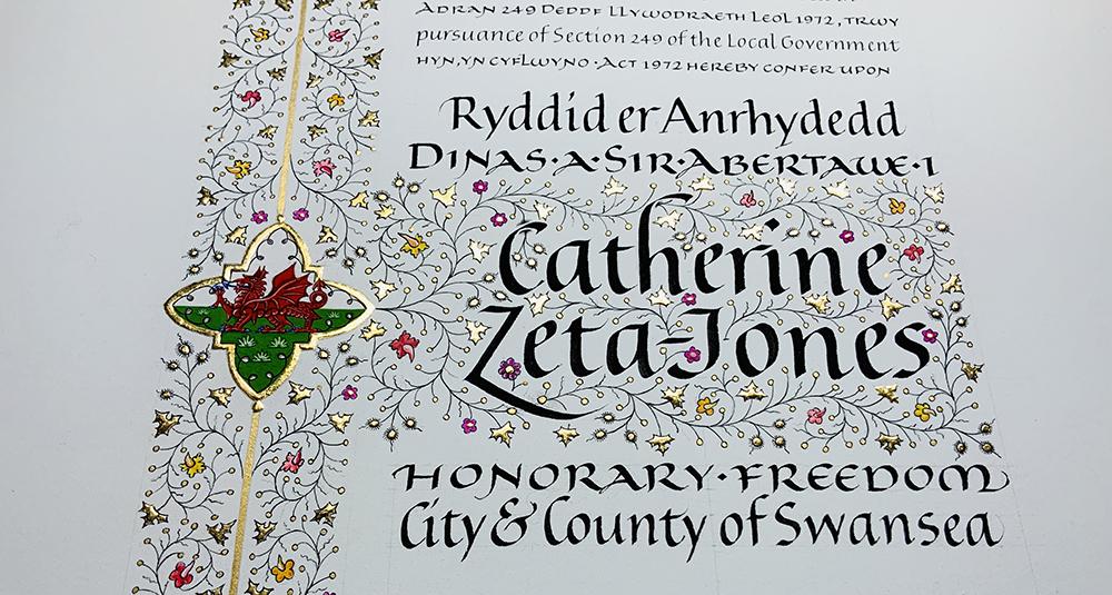 Catherine Zeta Jones Freedom of the City detail